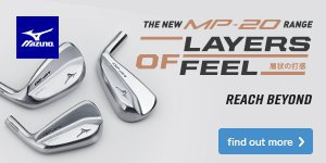 Mizuno MP-20 Irons Range